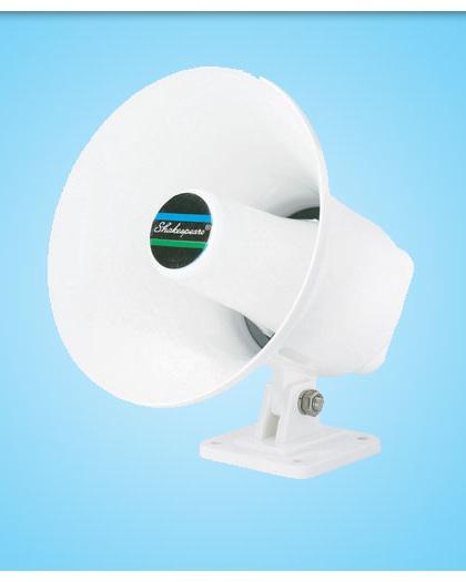 hs5-marine-speaker