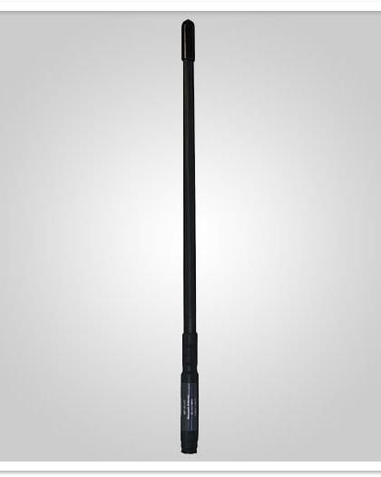 mp-3512T Broadband Manpack Antenna